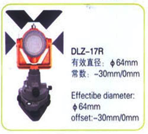 索佳型DLZ-17R