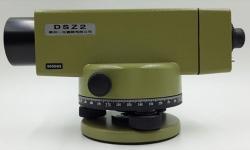贵阳DSZ2水准仪